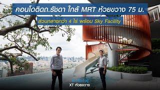 Video of XT Huaikhwang
