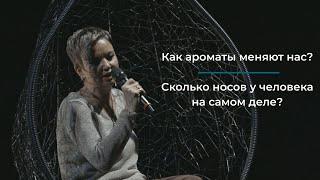 Аромаспектакль в Доме Высоцкого 7.10