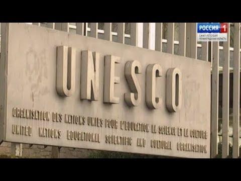 Центр компетенций под эгидой ЮНЕСКО