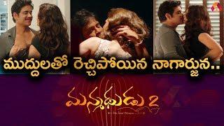 Manmadhudu 2 Teaser   Akkineni Nagarjuna   Rakul Preet Singh   Teaser Breakdown   Aadhan Telugu