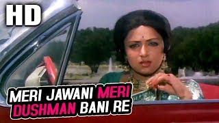 Meri Jawani Meri Dushman Bani Re | Sushma Shrestha, Lata