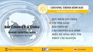 CHƯƠNG TRÌNH PHÁT THANH, THỨ NĂM 11072019