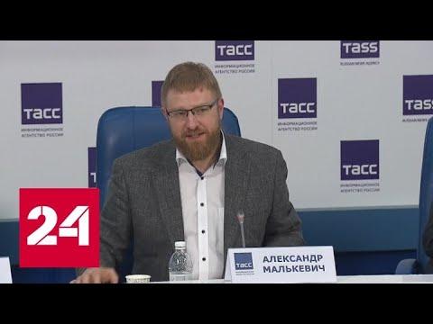 Эксперт - о нарушении российских законов соцсетью Twitter - Россия 24