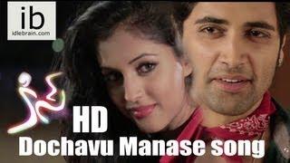 Dochavu Manase - Kiss - Adivi Sesh, Priya Banerjee