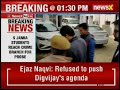 Jamia Violence update: 5 Students Record Statement Before Delhi Police Crime Branch Today | NewsX - Video