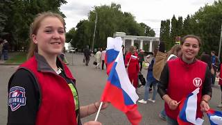 День России _программа УлГУ