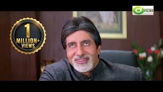 अमिताभ बच्चन & अक्षय कुमार की मूवी | Amitabh Bachchan, Akshay Kumar Film