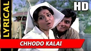Chhodo Kalai With Lyrics | Lata Mangeshkar | Shaadi Ke