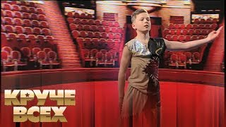 11-летний жонглер Ярослав Почепцов | Круче всех!