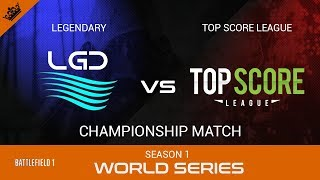 Battlefield 1 Competitive Esports - Frontlines World Series Championship | LGD vs TSL