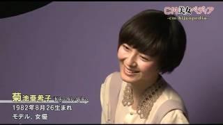 キユーピー「具のソース」CMに出演しているあの美女が登場!