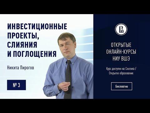Как заработать в интернете 15 рублей