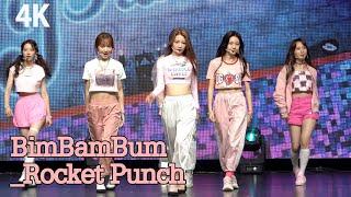 [4K] Rocket Punch(로켓펀치) '빔밤붐(BIM BAM BUM)' SHOWCASE