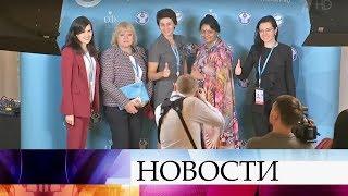 В Петербурге открылся Евразийский женский форум.