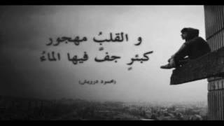 تحميل اغاني من اروع أغاني المالوف ، يجمعنا الدهر ،عبد الحكيم بوعزيز .. MP3