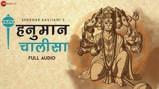 हनुमान चालीसा by Shekhar Ravjiani | Zee Music Devotional
