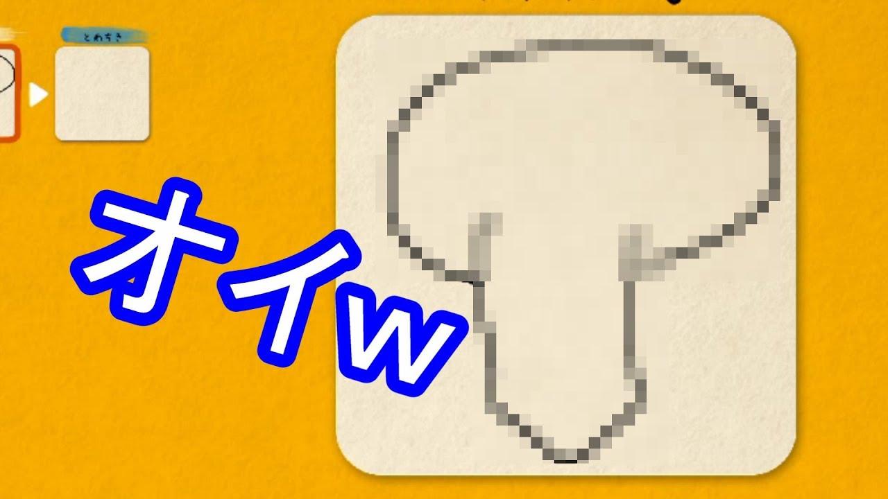 【スマホゲーム実況】絵しりとりの最中にとんでもないモノをぶちかまされたけど、トータルでむちゃくちゃ笑った面白いゲームwww【IllustChainer】 #スマホ #ゲーム