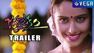 Jagannatakam Movie Latest Trailer ::  Sridhar :: Latest Telugu Movie Trailer 2015