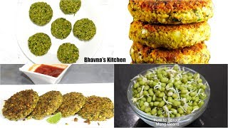 Weight Watchers Sprouted Mung or Moong Beans Cutlets Video Recipe | Bhavna's Kitchen