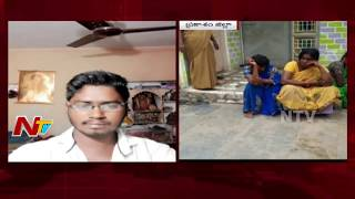 Love Affair Leads to self end In Prakasam District, Ruckus At Girl