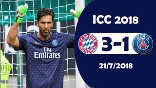 Bayern Munich 3-1 Psg [HighLights]