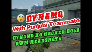 Dynamo With Punjabi Random Player | Teammate Called Dynamo Hacker | #DynamoGaming AWM Super Gameplay