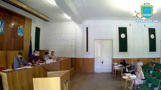 Засідання постійних депутатських комісій до сесії №14