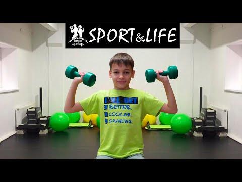 Фитнес клуб Sport&Life.  Моя первая тренировка