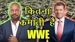 How Much Money WWE Earns? WWE Real Income REVEALED!