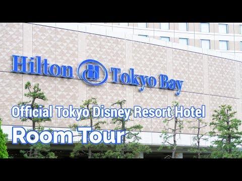 Hilton Tokyo Bay Hotel Room Tour (Official Tokyo Disney Resort Hotel)
