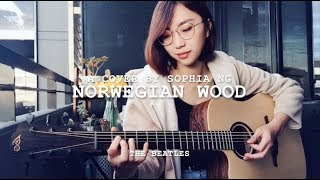 Norwegian Wood - The Beatles (A cover by Sophia Ng)
