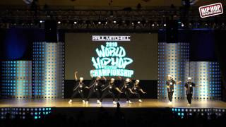 D.T.B. - Korea (Adult Division) @ #HHI2016 World Semis!!