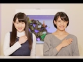 Hello! Project Station #207
