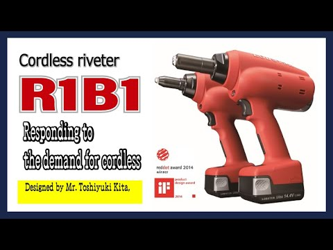 Lobster 14.4 V R1B2 Battery Rivet Tool, Warranty: 3 months, 8900