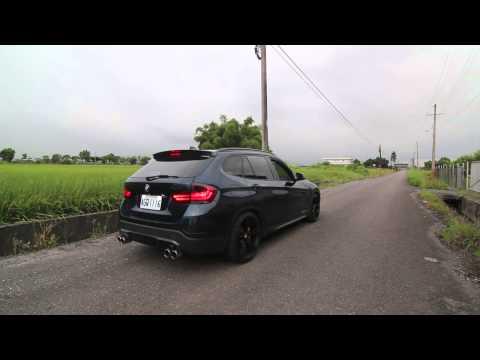 Nissan ch-trejl der Motor das Benzin
