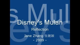 《Reflection》(Disney's Mulan song) full version