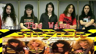 The Wine 🍷 - First Love (Stryper Cover)