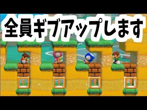 【SUB ENG】みんなでバトル Super Mario Maker2 みんバトのコース選定システムに問題があると思います。マリオメーカー2