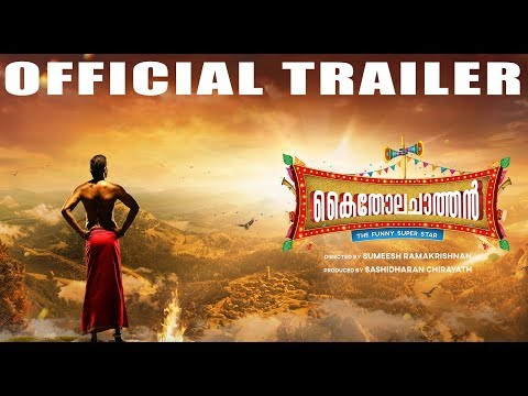 Kaitholachathan Movie Official Trailer