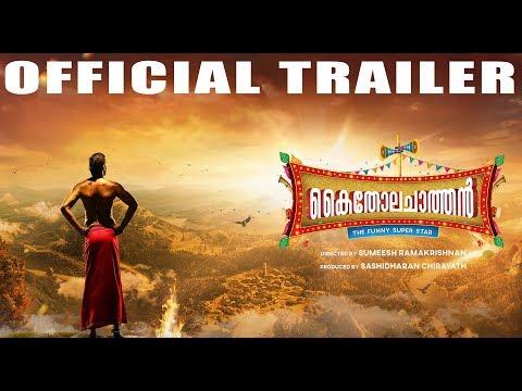 Kaitholachathan Movie Official Trailer
