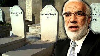 اجمل ما قال الشيخ عمر عبد الكافي : زيارة قبر والديك تحميل MP3