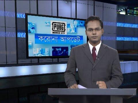 04 pm Corona Bulletin || করোনা বুলেটিন || 13 July 2020 || ETV News