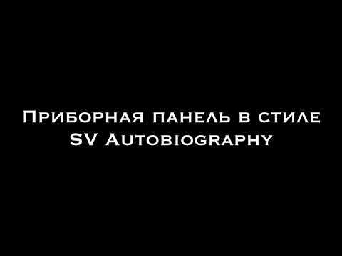 Последние видео на YouTube