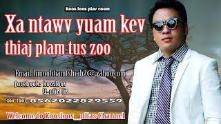 Xa ntawv yuam kev thiaj plam tus zoo  6/26/2017