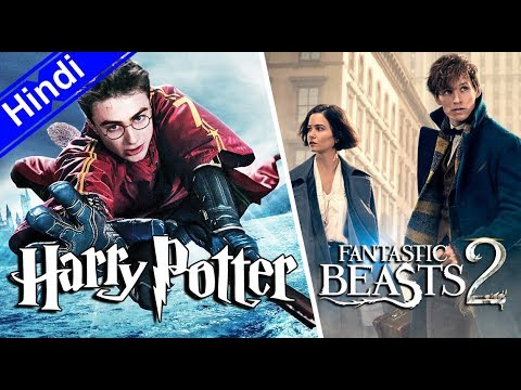 Harry Potter & Fantastic Beasts 2 Movie Updates [Explain In Hindi]