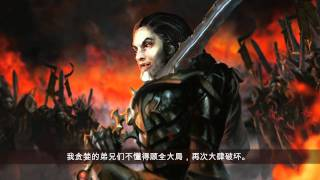 Magic: The Gathering Dark Ascension Trailer (Chinese)