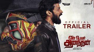 En Peyar Anandhan Trailer