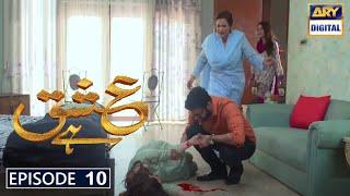 Ishq Hai Episode 10 Teaser Promo Review By Showbiz Glam