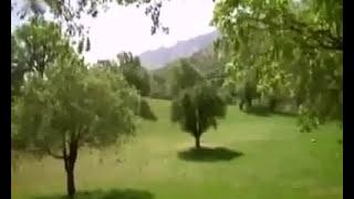 تحميل اغاني ولاتم ايلام، جاى شيرمردانه ilam MP3