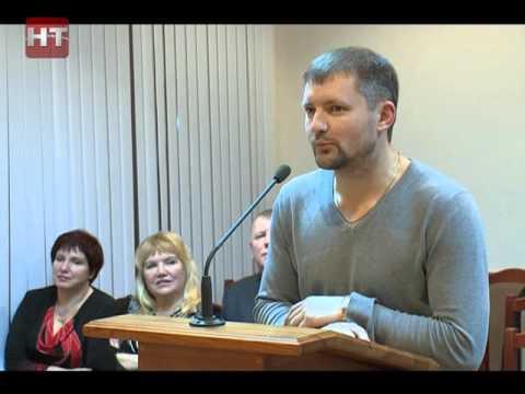В мэрии Великого Новгорода прошла встреча градоначальника с представителями общественных организаций